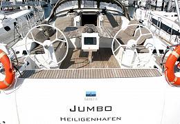 'Jumbo' (2015)